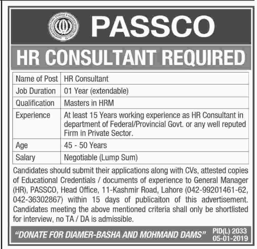 passco jobs january 2019 for hr consultant latest