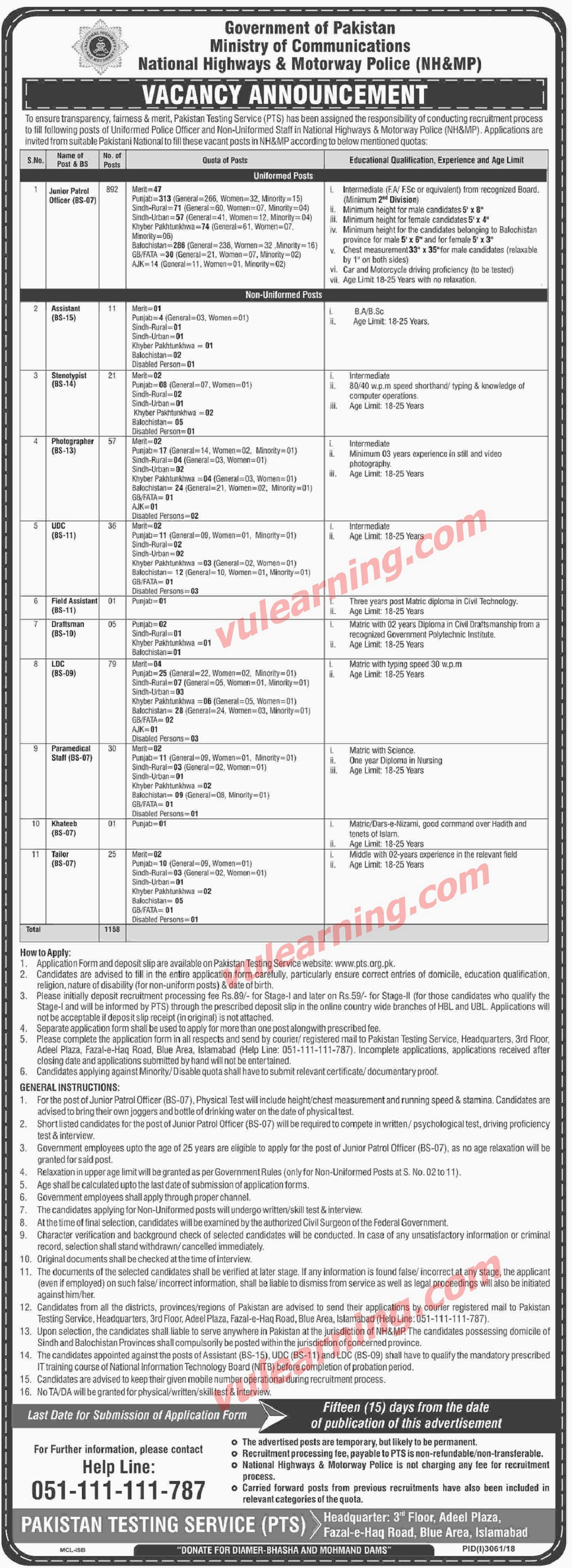 72861 Ogdcl Application Form For Job on free generic, blank generic, part time,