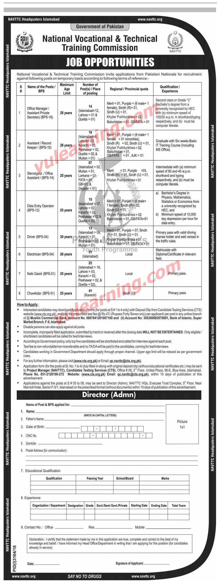 73102 Ogdcl Application Form For Job on free generic, blank generic, part time,
