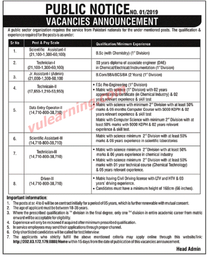 Public Sector Organization Jobs 2019 Atomic Energy