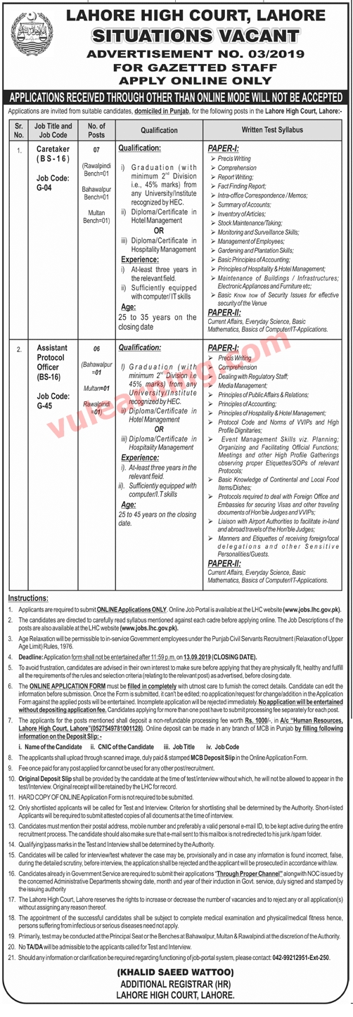 Lahore High Court (LHC) Jobs 2019 for 13+ Assistant Protocol