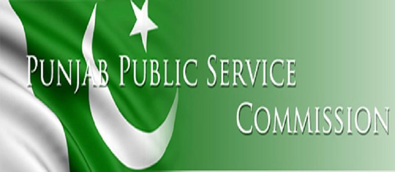 PPSC Jobs 2018 www.ppsc.gop.pk