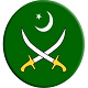 Join Pak Army Jobs 2021